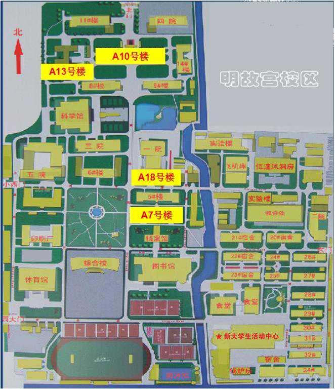 南京航空航天大学2016年考研考场安排