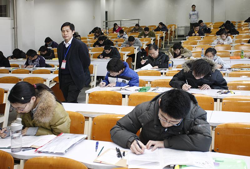 2016年研究生考试