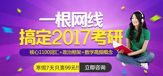 北京建筑大学2016考研成绩三月中旬公布