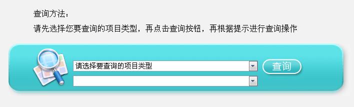 中国药科大学2016年考研成绩查询入口