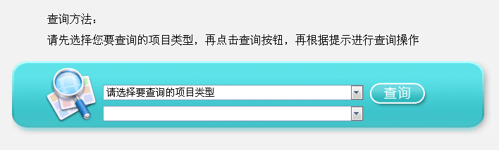 南京艺术学院2016年考研成绩查询入口