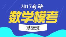 【跨考网】中国考研第一门户|考研辅导,考研培训领袖品牌1994年最低限度之消防裝置及設備守則