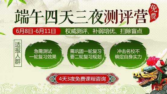 2017考研英语翻译技巧详解(2):直译加注