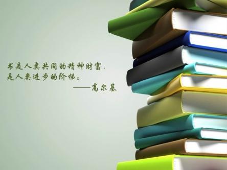 2017考研数学部分复习指导