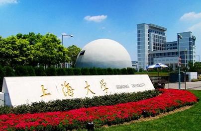 上海大学校门-上海大学考研条件是什么