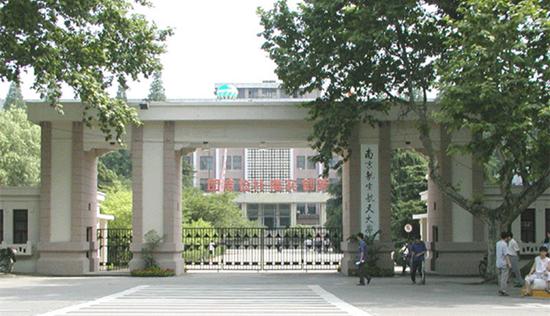 南京航空航天大学校门