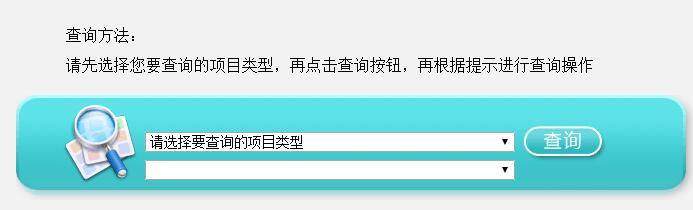 南京体育学院2017年考研成绩查询入口