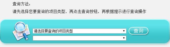 南京大学2017年全国硕士研究生入学考试成绩发布通知