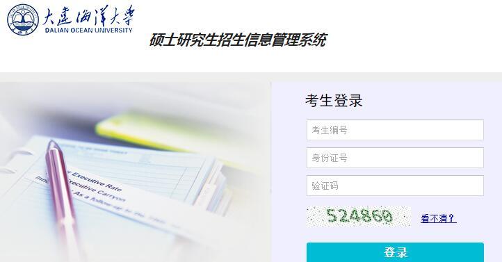 西藏大学2017年考研初试成绩查询入口