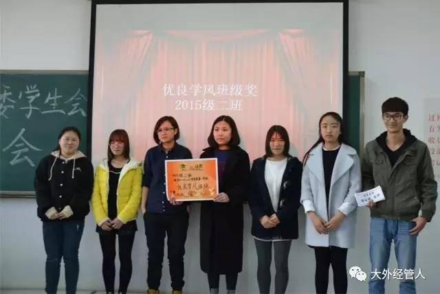 跨考教育大连分校校长应邀出席大连外国语大学表彰大会