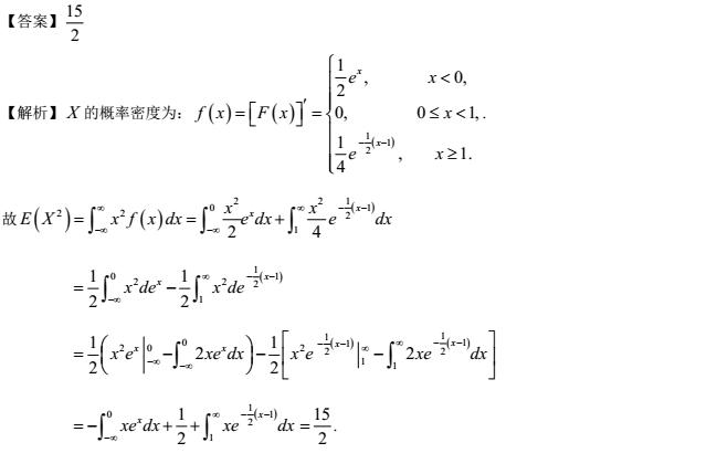 2018考研数学:概率与数理统计每日一练(95)