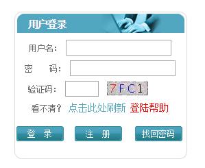 武汉大学2018年考研成绩查询入口
