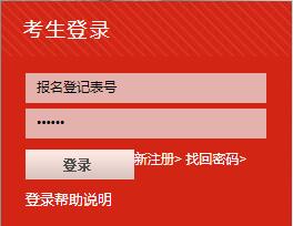 http://yz.tsinghua.edu.cn