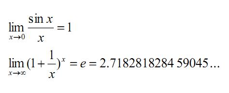 2020考研数学高数基础知识点:极限公式