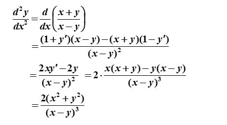 2020考研高数隐函数微分法:对数求导例4