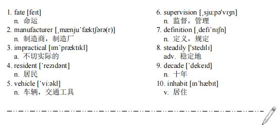 考研英语单词复习
