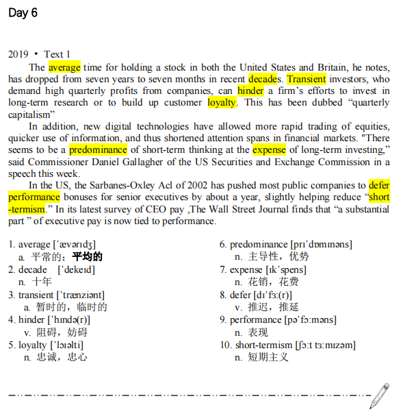 考研英语复习