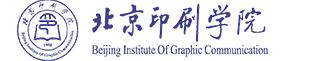 北京印刷学院