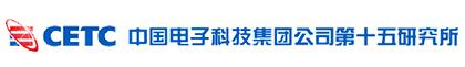 华北计算技术研究所